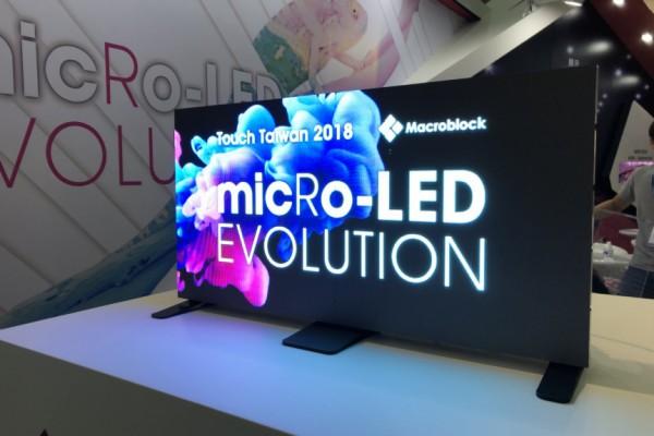 Mini LED显示屏将带动超小间距显示屏市场发展